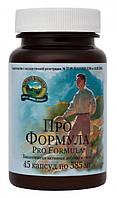 Простата формула (Prostate Support Formula) 45 капс. - NSP