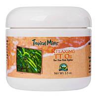 Болеутоляющее и расслабляющее масло (Relaxing TT Oil) 110мл - NSP