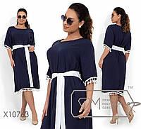 Платье женское батал   Atoya, фото 1