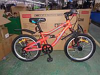 Подростковый двухподвесной велосипед алюминиевый Legion 20 дюймов 12 рама оранжевый