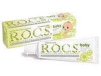 """216421. Зубна паста дяча 45г Baby Ніжний догляд (Духм'яна Ромашка) """"R.O.C.S."""""""