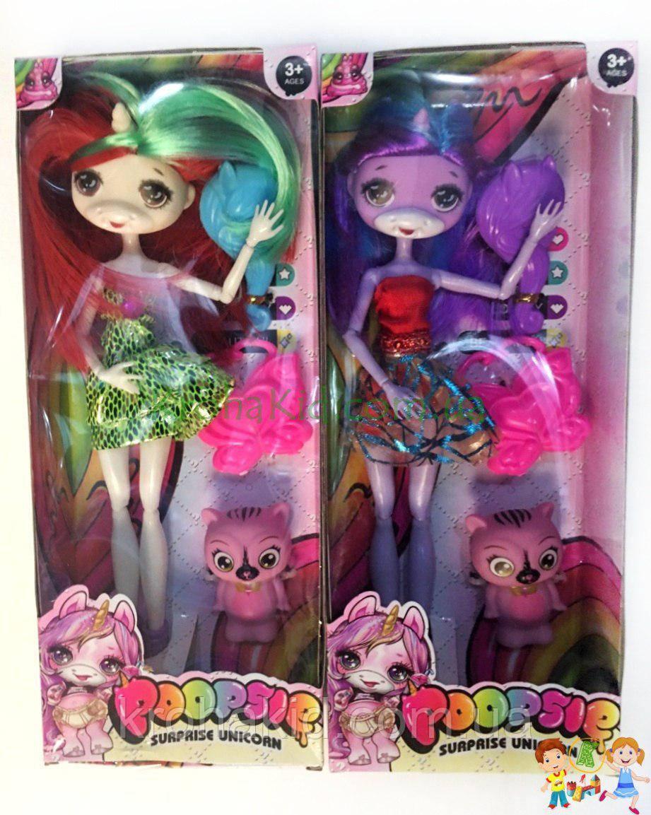 Игровой набор кукла Пупси Poopsie Единорог -  Кукла пупс единорог  8242 - аналог