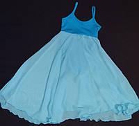Детское платье трико для бальных танцев и контемпа