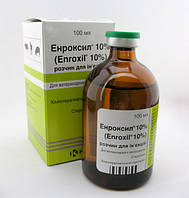 Энроксил 10% инъекционный антибиотик, 100 мл, энрофлоксацин, свиньи, коровы