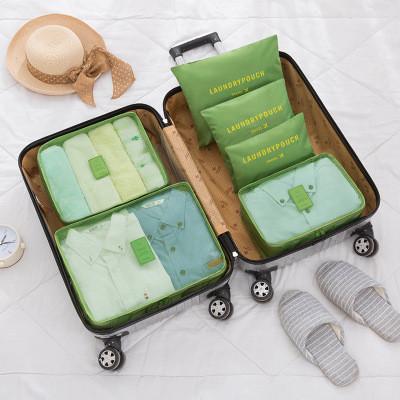 Набор органайзеров в чемодан из 6 предметов Genner зеленый 01001/04