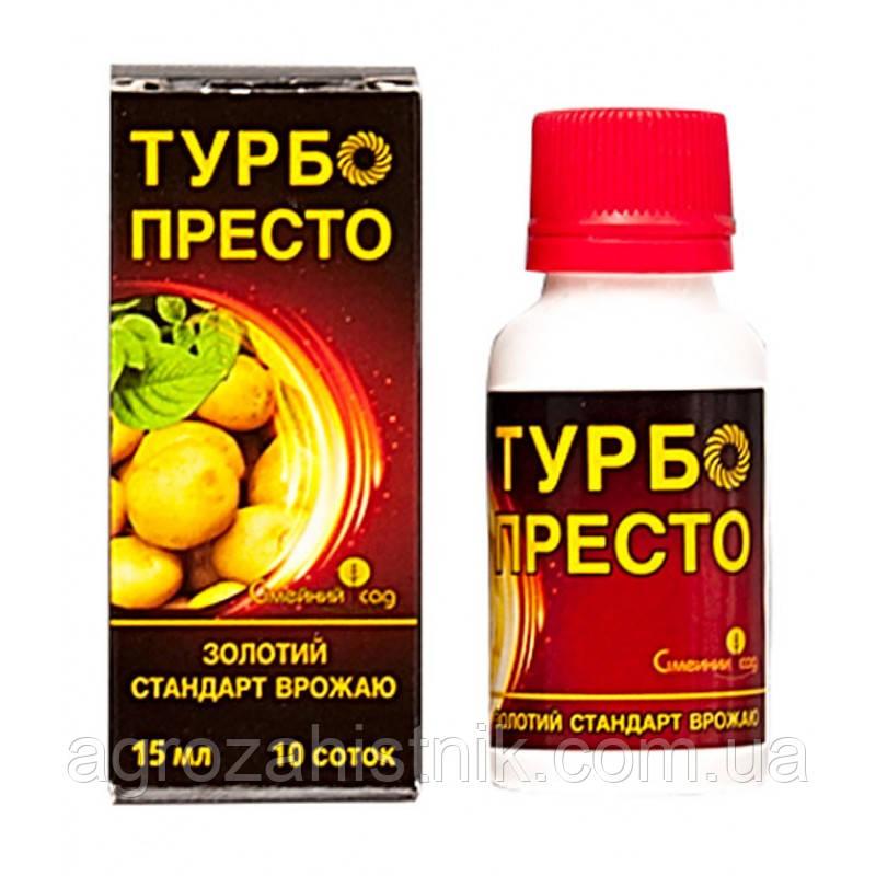 Инсектицид Турбо Престо 15 мл