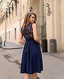 Летнее платье легкое до колен гипюр+софт с поясом размеры:42,44,46,48, фото 2