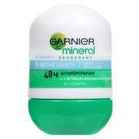 Дезодорант шариковый Garnier Mineral Контроль (50мл) В ассортименте