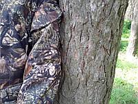 Костюм для охоты и рыбалки -5* усиленная алова дубоый лес Туя, фото 1