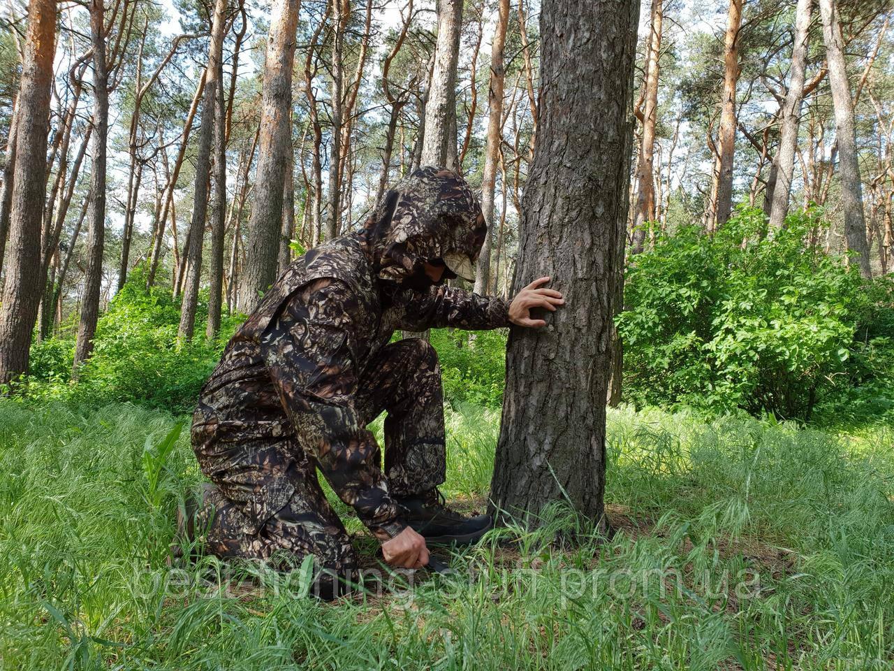 Костюм для охоты и рыбалки -5* усиленная алова дубоый лес Зверобой