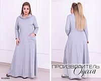Платье закрытое с карманами длинное двунитка 50-52,54-56, фото 1