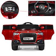 Детский электромобиль M 3998EBLRS-3 Audi Автопокраска Red Гарантия качества, фото 3