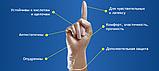 Medicom Перчатки виниловые опудренные размер L, 100 шт., фото 2