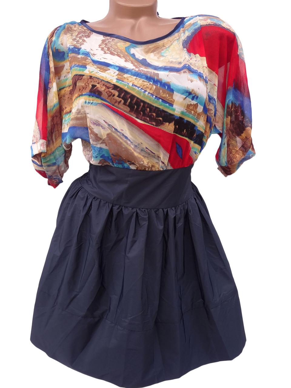 Стильное молодежное платье