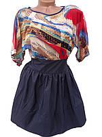 Стильное молодежное платье (в расцветках)