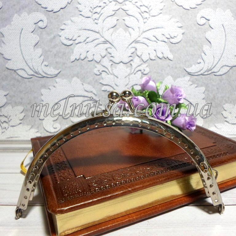 Фермуар для сумочек и кошельков, 12,5 см, дуга, цвет серебро