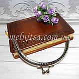 Фермуар для сумочек и кошельков, 12,5 см, дуга, цвет серебро, фото 2