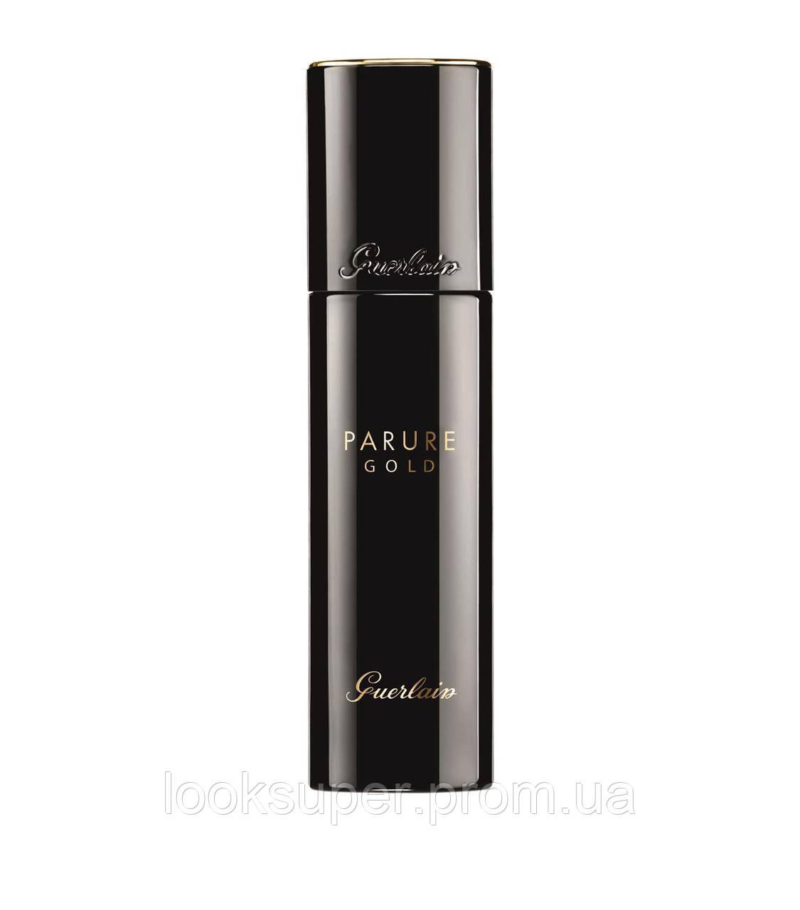 Тональная основа с эффектом золотого сияния Guerlain Parure Gold Radiance Foundation SPF 30 Rose Naturel