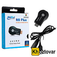 Медиаплеер Miracast AnyCast M9 Plus HDMI | Встроенный Wi-Fi модуль для iOS/Android