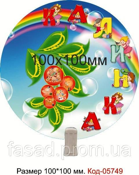 Стенд пластиковий з прищепкою для кріплення малюнків Код-05749