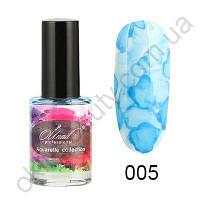Акварельные капли (флюиды) для дизайна ногтей №5