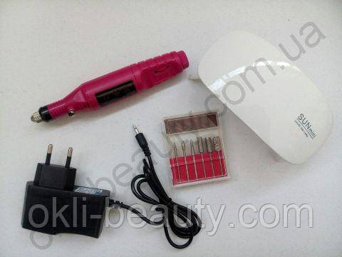 Набор лампа Sun Mini и фрезер-ручка для маникюра