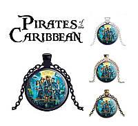 Кулон Пираты Карибского моря/Pirates of the Caribbean с героями
