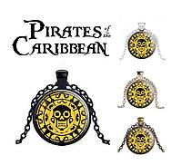 Кулон Пираты Карибского моря/Pirates of the Caribbean с монетой