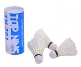 Воланчики 3шт. перьевые белые в кор. 15см. QB0302 (100)