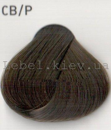 Lebel Luquias  CB/P 150 гр. Фитоламинирование (блондин холодный)