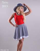 Стильная молодежная  юбка расклешенная в модную полоску