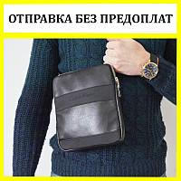 Мужская сумка Calvin Klein (кельвин кляйн) через плечо, без предоплат, доставка 1-2 дня, фото 1