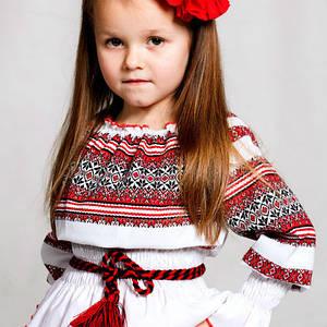 этническая одежда детская