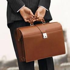 Портфели деловые