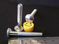 Болт мебельный метрический М6х45 мм по ГОСТ 7801 (DIN 607)с полукруглой головкой и усом