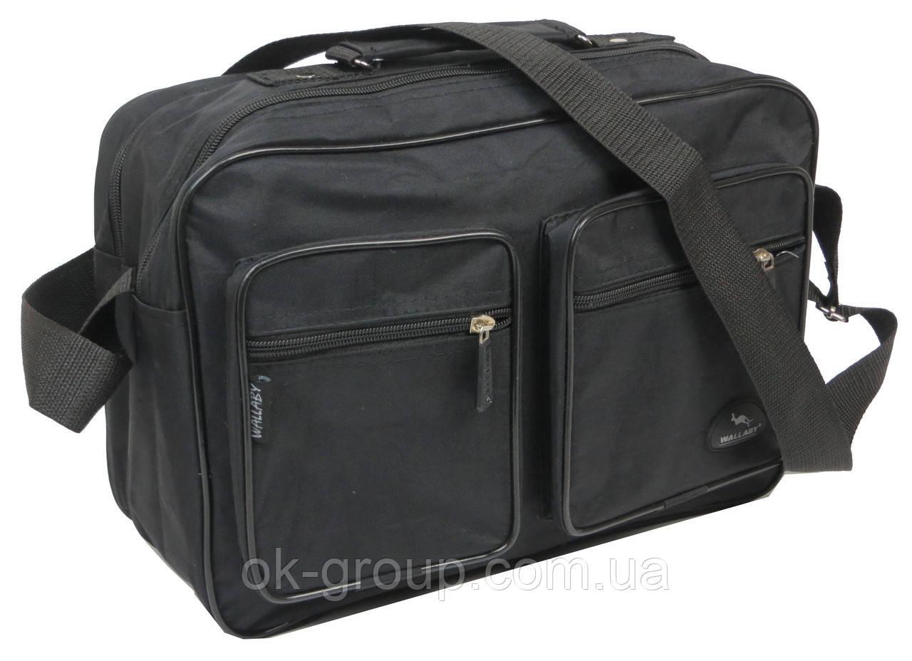 Замечательная мужская сумка Wallaby 2647 черный