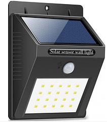 LED светильник на солнечной батарее Vargo 6W с датчиком движения (VS-254)