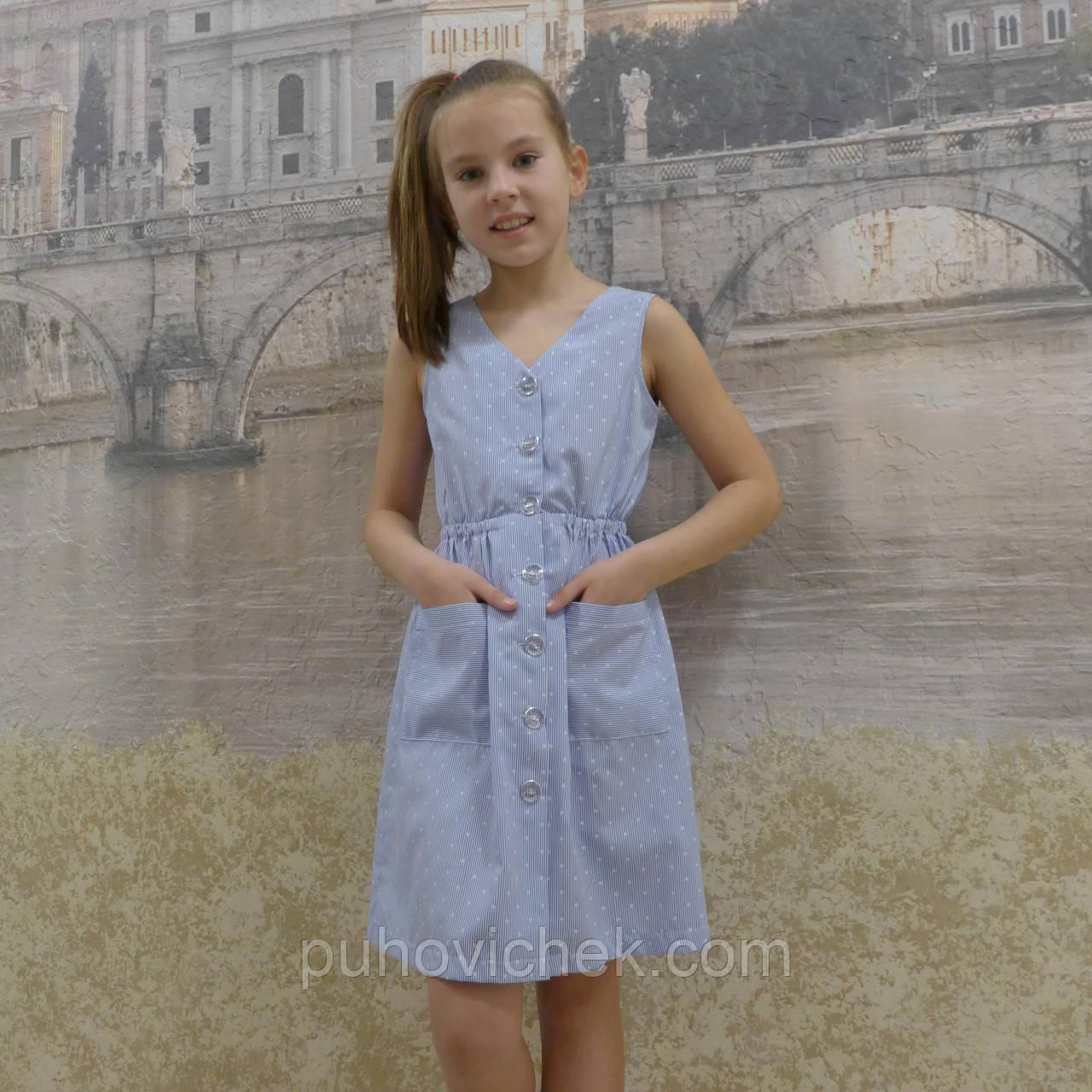7c36e49468408e8 Красивые платья и сарафаны летние для девочек интернет магазин ...