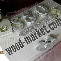 Свадебный короб для молодых