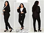 Брючный женский костюм двойка Размеры: 58.60.62.64.66, фото 3