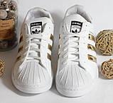 0306 Кроссовки Adidas Super Star с золотыми вставками. Натуральная кожа, фото 3