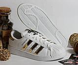 0306 Кроссовки Adidas Super Star с золотыми вставками. Натуральная кожа, фото 7