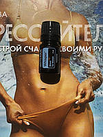 Смесь эфирных масел, Духи для женщин «Шепот», афродизиак / Whisper® Blend for Women, 5 мл doTERRA США