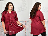 Расклешенная блуза на пуговицах с короткими рукавами размер батал р. 52-66, фото 3