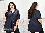 Расклешенная блуза на пуговицах с короткими рукавами размер батал р. 52-66, фото 7