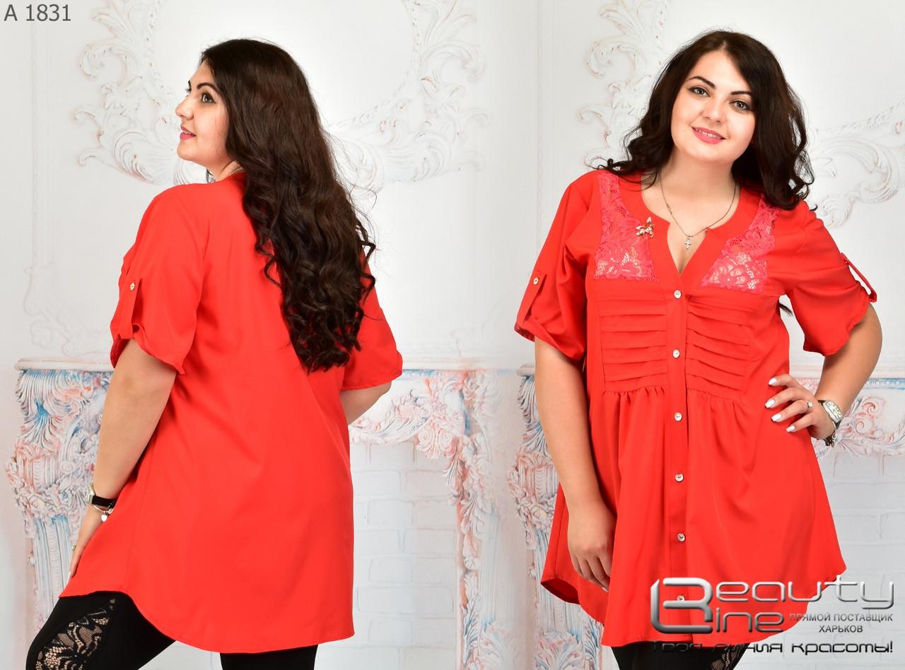 Расклешенная блуза на пуговицах с короткими рукавами размер батал р. 52-66