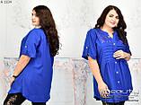 Расклешенная блуза на пуговицах с короткими рукавами размер батал р. 52-66, фото 5