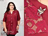 Расклешенная блуза на пуговицах с короткими рукавами размер батал р. 52-66, фото 4