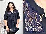 Расклешенная блуза на пуговицах с короткими рукавами размер батал р. 52-66, фото 8