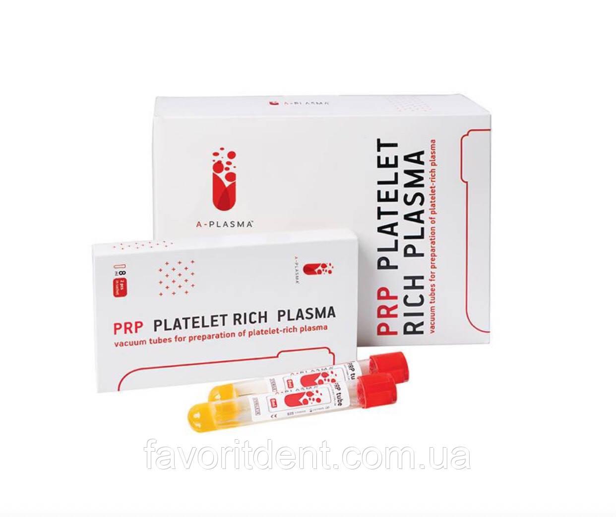 Пробирки для плазмолифтинга с цитратом натрия с разделительным гелем